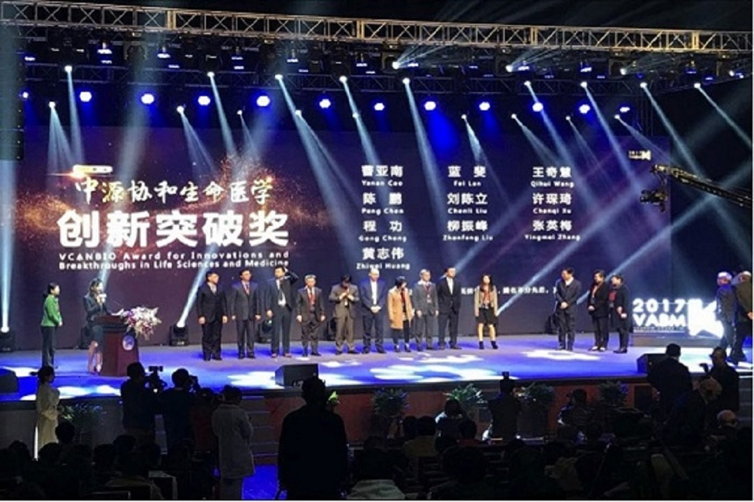 Chenli LIU received an innovation breakthrough award of the second Zhongyuan Union life medical awar